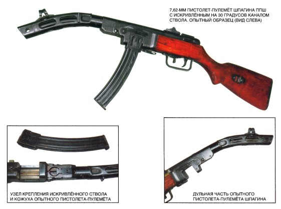unusual ppsh 41s
