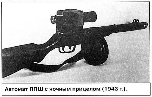 Тема снимки от войната